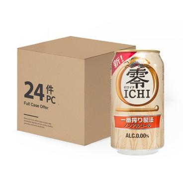 麒麟 - 一番搾啤酒-零 (無酒精)-原箱 - 350MLX24