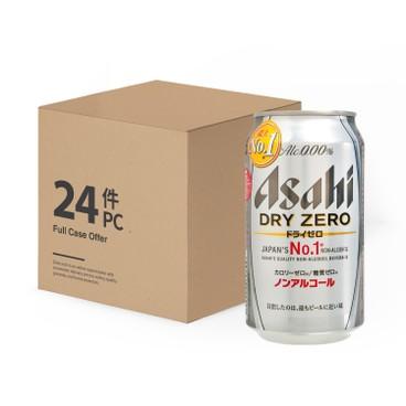 朝日 - 啤酒 (無酒精) (無熱量)-原箱 - 350MLX24