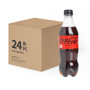 可口可樂 - 無糖汽水 -原箱 - 500MLX24