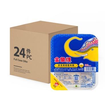 GOLDEN ELEPHANT - Instant Rice jasmine Rice case Offer - 170GX24
