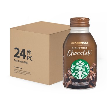 STARBUCKS - Signature Chocolate Case - 275MLX24