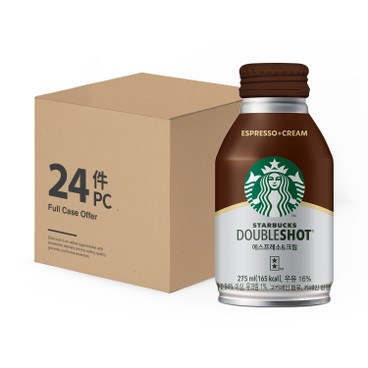 STARBUCKS - Double Shot Espresso Cream Case - 275MLX24
