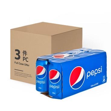 PEPSI - Pepsi Cola Case - 330MLX8X3
