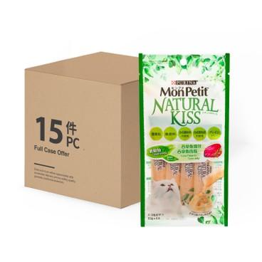 MON PETIT - NATURAL KISS - 吞拿魚醬伴吞拿魚肉粒 - 原箱 - 40GX15