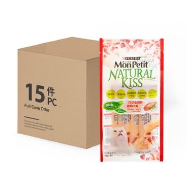 MON PETIT - NATURAL KISS - 吞拿魚醬伴雞胸肉粒 - 原箱 - 40GX15