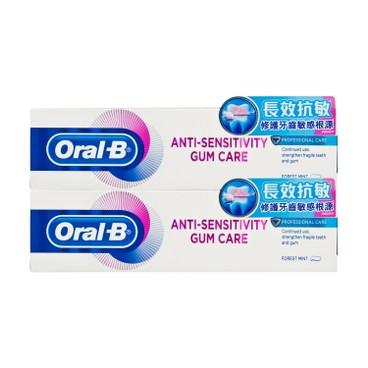 ORAL-B - Gum Sensitivity professional Care - 90GX2