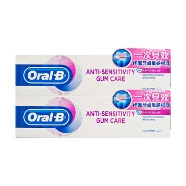 ORAL-B - Gum Sensitivity rapid Relief - 90GX2