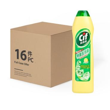 潔而亮 - 特強去污液-檸檬清香-原箱 - 500MLX16