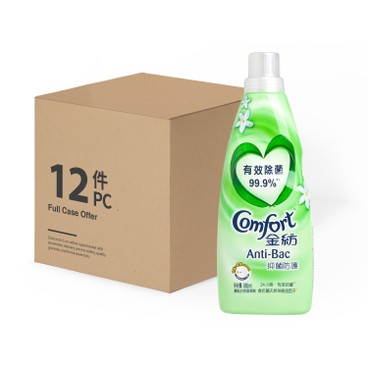 COMFORT - Fabric Conditioner Essence anti bac case Offer - 880MLX12