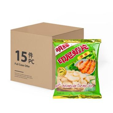 BRILLIANT - Indonesian Shrimp Chips case - 40GX15
