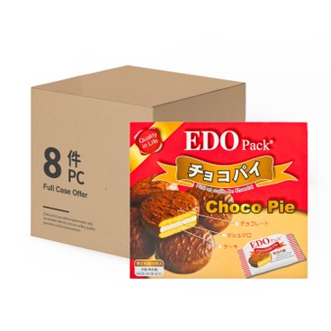 EDO PACK - Chocolate Pie case - 300GX8