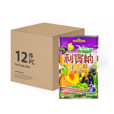 RIBENA - Blackcurrant Pastilles Peach case Offer - 20'SX12