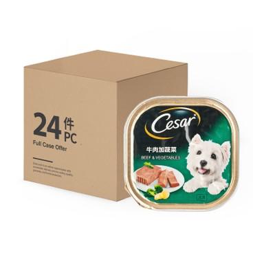 CESAR - Dog Can Food beef Veg Case - 100GX24