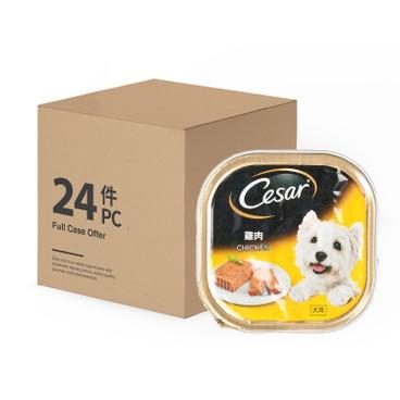 CESAR - Dog Can Food chicken Case - 100GX24