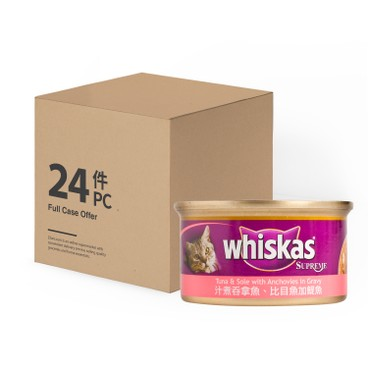 WHISKAS - Supreme Tuna Sole Anchovy Case - 85GX24
