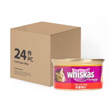 WHISKAS - Supreme Fine Cut Tuna Case - 85GX24