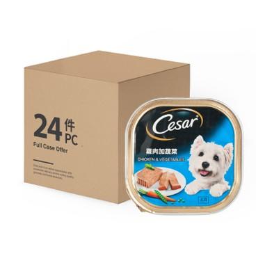CESAR - Dog Can Food chicken Veg Case - 100GX24