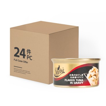 SHEBA - Can Flaked Tuna Whitemeat gravy Case - 85GX24