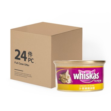 WHISKAS - Supreme Chicken With Gravy Case - 85GX24