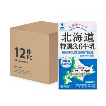 北海道 - 特選3.6牛乳-原箱 - 1LX12