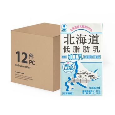 北海道 - 低脂肪乳-原箱 - 1LX12
