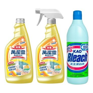 KAO MAGICLEAN - Bathroom Cleaner Trigger With Refill Set lemon Free Bleach - 500MLX2+600ML