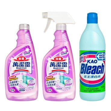 KAO MAGICLEAN - Bathroom Cleaner Trigger With Refill Set lavender Free Bleach - 500MLX2+600ML
