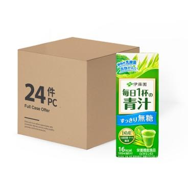 ITOEN - Aojiru Vegetable Juice sugar Free case - 200MLX24