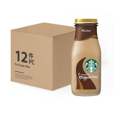 STARBUCKS - Frappuccino mocha case - 281MLX12