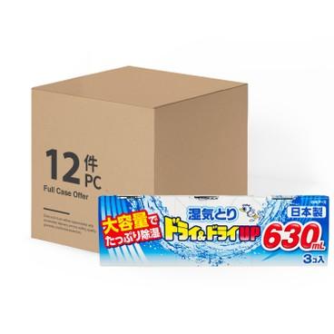 白元 - 增量強力抽濕器-原箱 - 630MLX3X12
