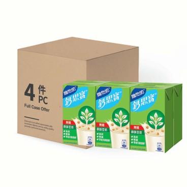 VITASOY - Calci plus Hi calcium No Sugar Original Soya Milk case - 250MLX6X4