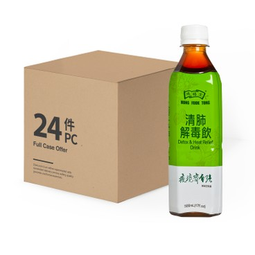 HUNG FOOK TONG - Detox Heat Relief Drink case - 500MLX24