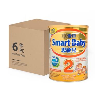 雪印 - 思敏兒2號較大嬰兒奶粉 - 原箱 - 900GX6