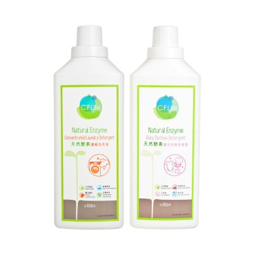 CF LIFE BY CHOI FUNG HONG - Natural Enzyme Adult Baby Deep Cleansing Concentrated Laundry Detergent Bundle Set - SET
