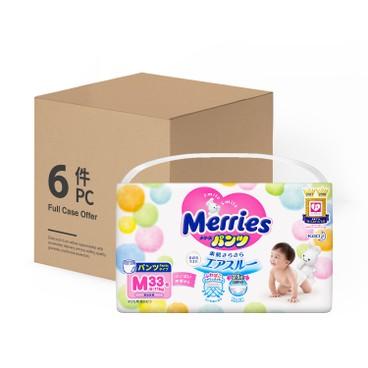 MERRIES(原裝行貨) - 學行褲(中碼) - 原箱 - 33'SX6