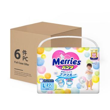 MERRIES(原裝行貨) - 學行褲(大碼) - 原箱 - 27'SX6