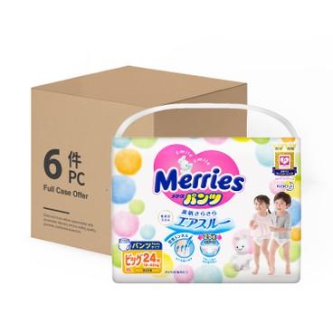 MERRIES(原裝行貨) - 學行褲(加大碼) - 原箱 - 24'SX6