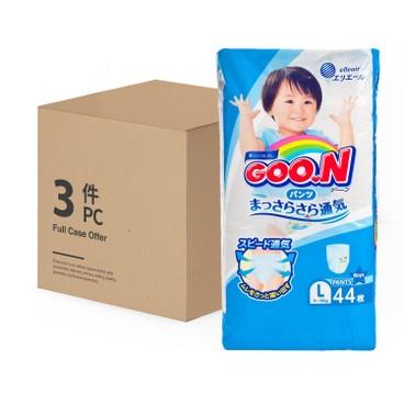 GOO.N大王(香港行貨) - 紙尿褲(男)(大碼) - 原箱 - 44'SX3