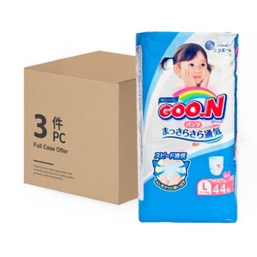 GOO.N大王(香港行貨) - 紙尿褲(女)(大碼) - 原箱 - 44'SX3