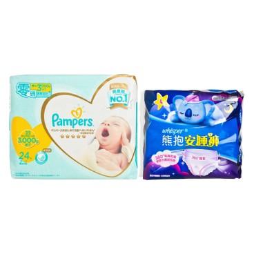 PAMPERS幫寶適 - 日本進口一級幫紙尿片(初生0碼)+護舒寶純肌安睡褲 中碼/大碼(套裝) - 24'S+4'S
