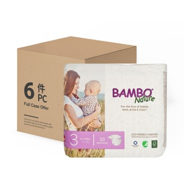 BAMBO NATURE - RASH FREE ECO BABY DIAPERS S 4-9 KG - CASE - 33'SX6