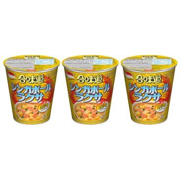 NISSIN - Cup Noodle laksa - 75GX3