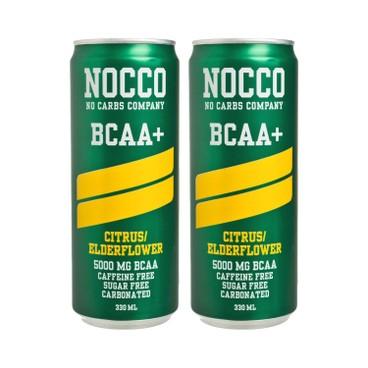 NOCCO - Citrus Elderflower - 330MLX2