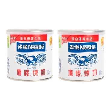 EAGLE - Sweetened Condensed Milk - 350GX2