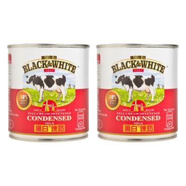 BLACK & WHITE - Sweetened Condensed Milk - 397GX2