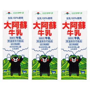 OASO - Pure Milk - 1LX3