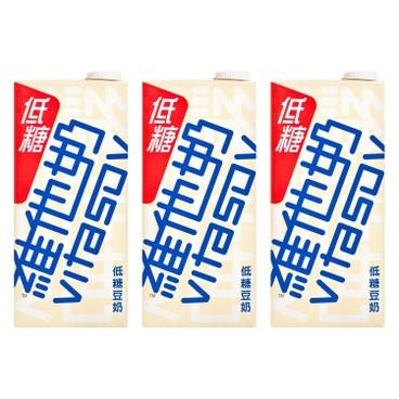 VITASOY - Soya Bean Milk low Sugar - 1LX3