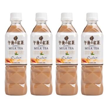 麒麟 - 午後紅茶-奶茶 - 500MLX4