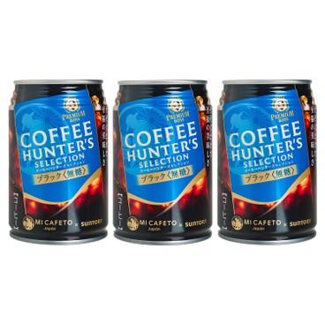 SUNTORY - Premium Boss Hunters No Sugar Dark Coffee - 275GX3