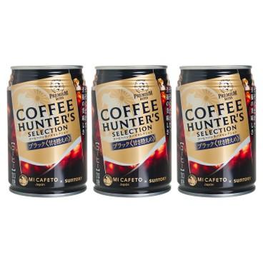 三得利 - PREMIUM BOSS HUNTER'S烘焙微糖咖啡 - 275GX3